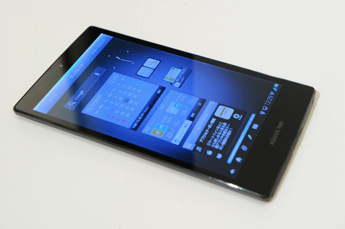 Sharp Aquos Pad SHT21 – Leichtes 7″-Tablet mit stromsparendem IGZO-Display – Hands-Video & Fotos