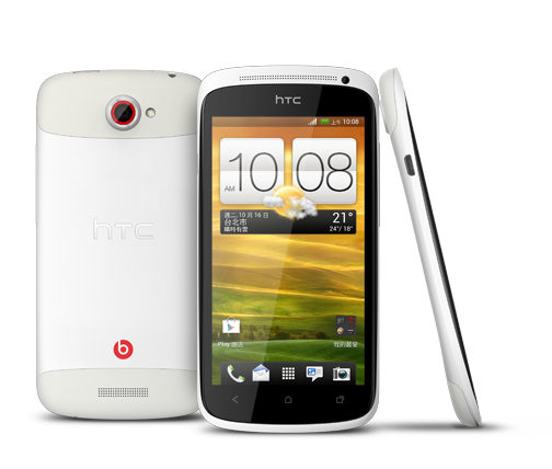 HTC One S Special Edition Snow White 2