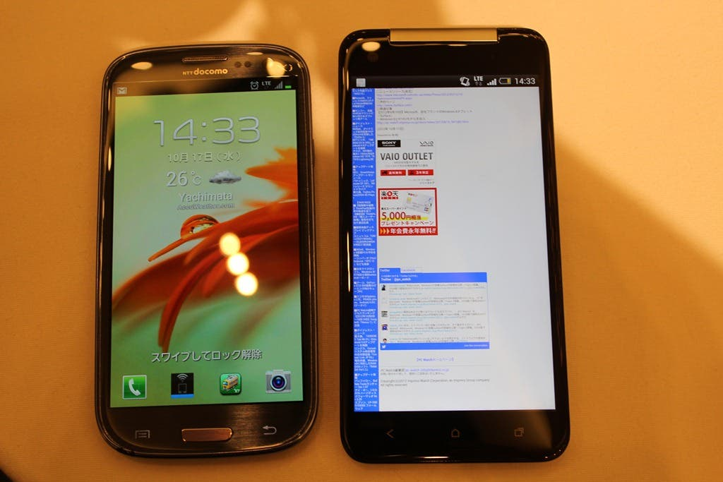 samsung galaxy s3 vs htc j butterfly