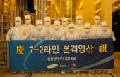 samsung factory 1
