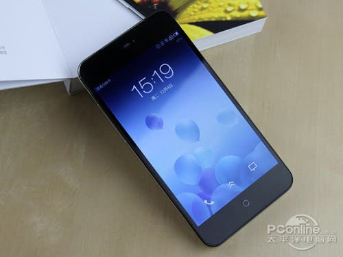 meizu mx2 unboxing 28