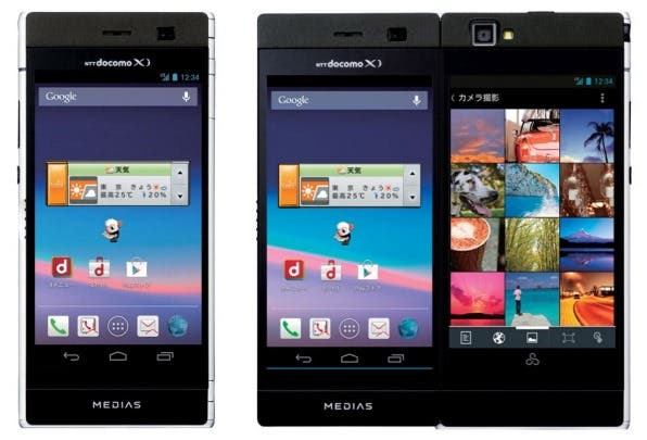 NEC Medias W Dual-Screen Smartphone vorgestellt – Hands-on-Videos