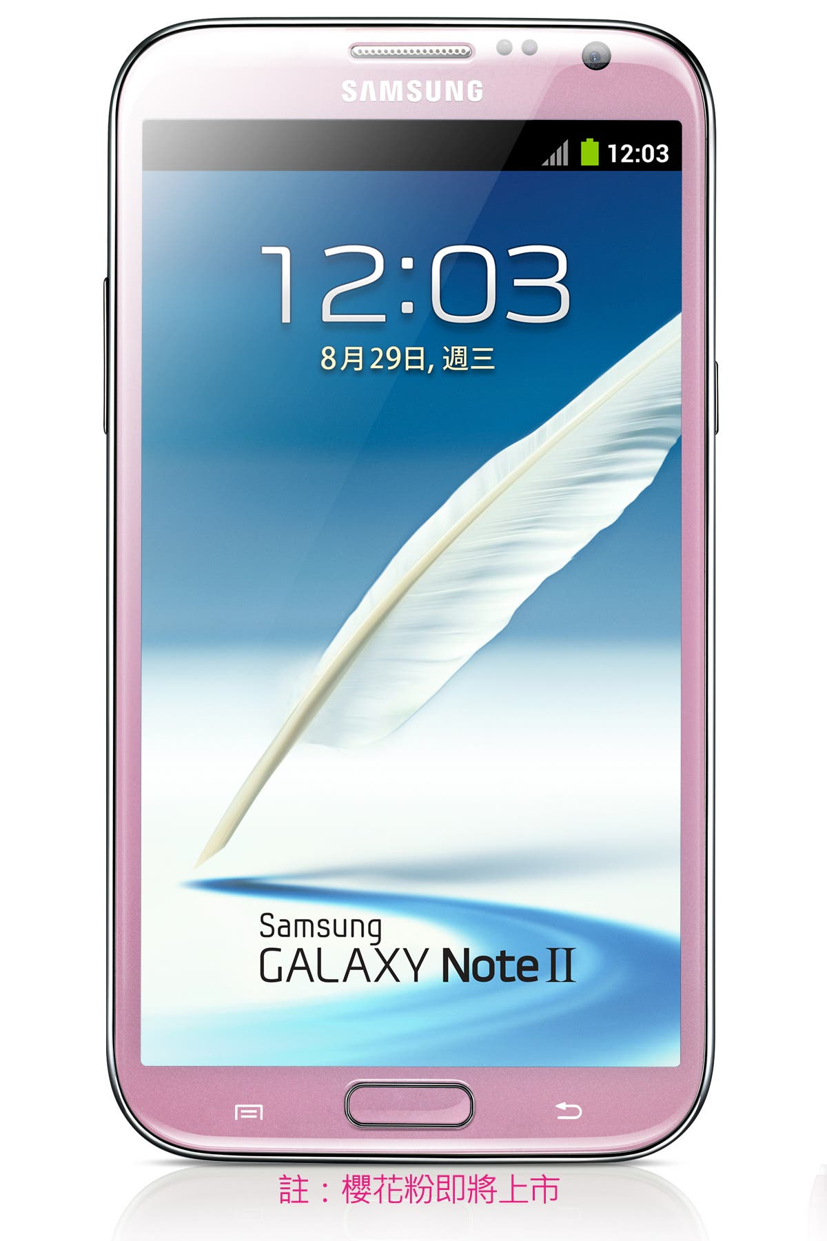 Samsung Galaxy Note 2 in rosa vorgestellt