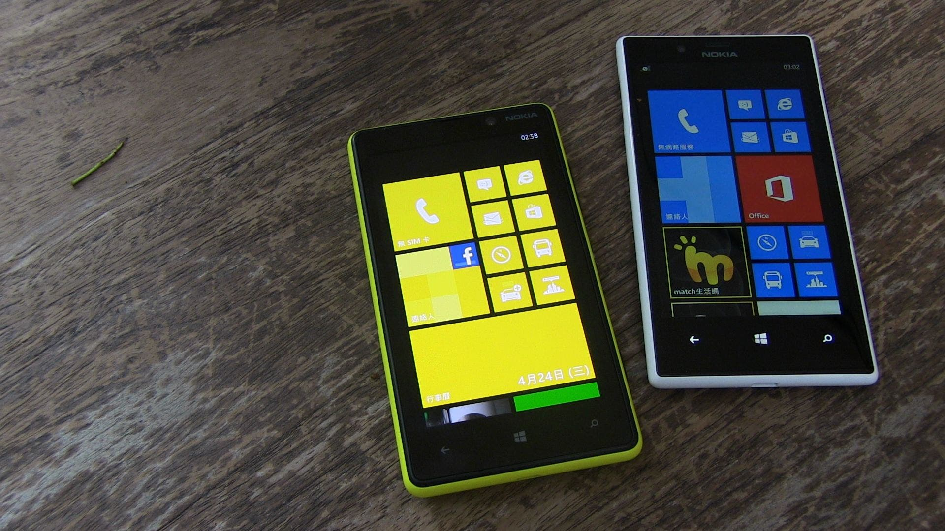 Nokia Lumia 720 vs 820 06