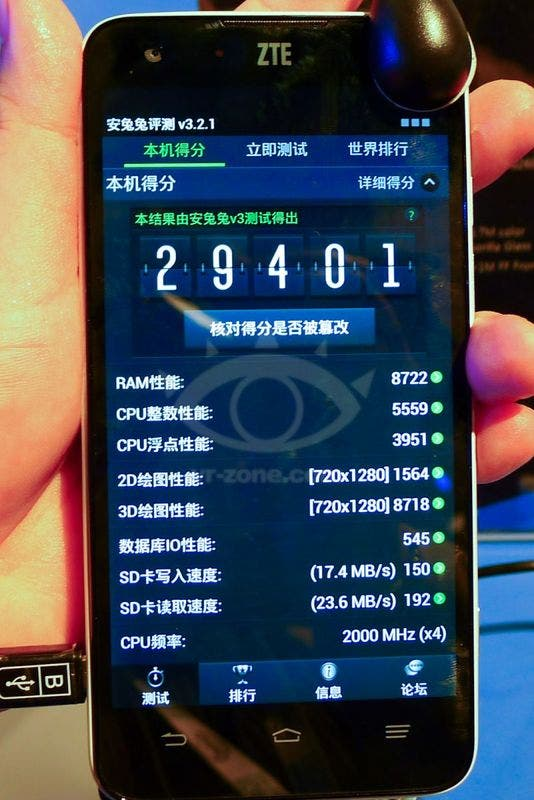ZTE Geek Benchmark 01