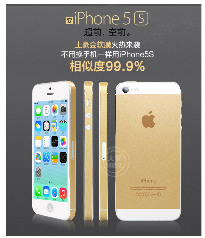 gold-iphone5s-skins-02