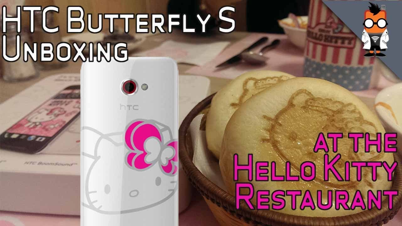 HTC Sensation S Helly Kitty Edition
