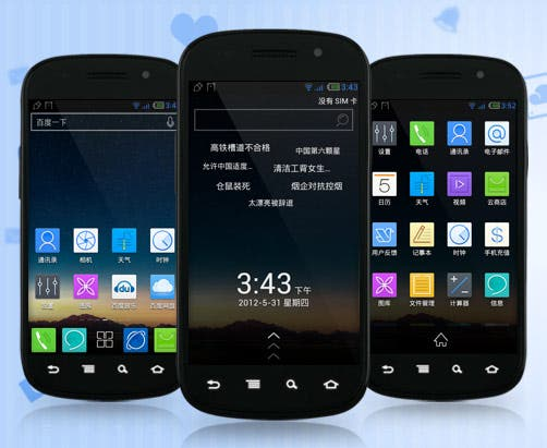 google-nexus-s-baidu-custom-rom1