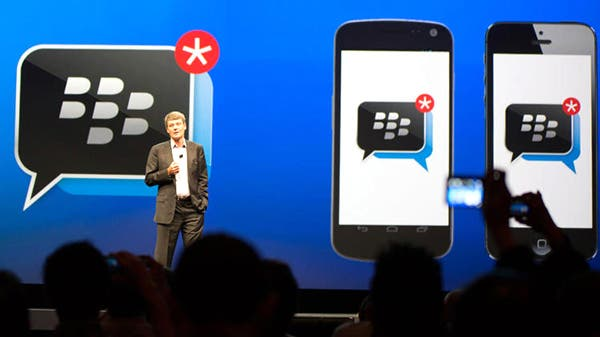 BBM-for-Android-and-iOS
