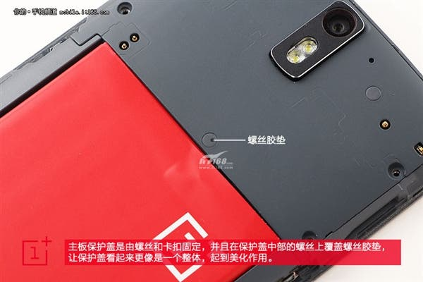 oneplus one teardown 17
