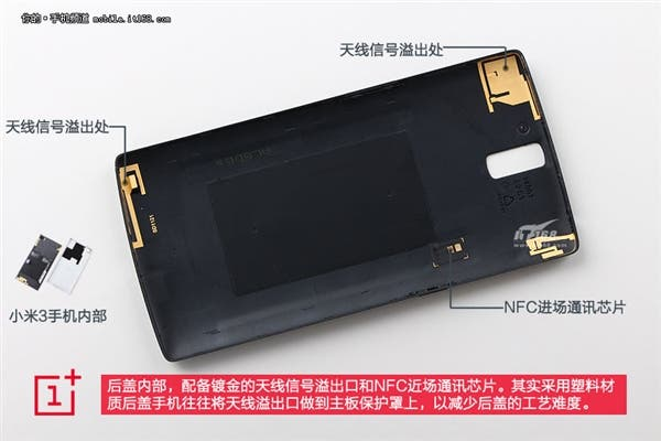 oneplus one teardown 19