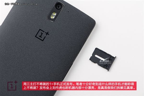 oneplus one teardown 21