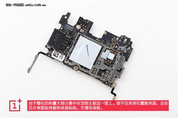 oneplus one teardown 22