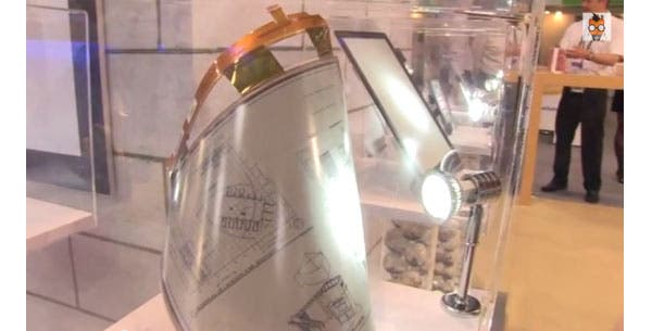 "Computex 2014: Mobius E-Paper von E-Ink im ""Eyes on""-Video"