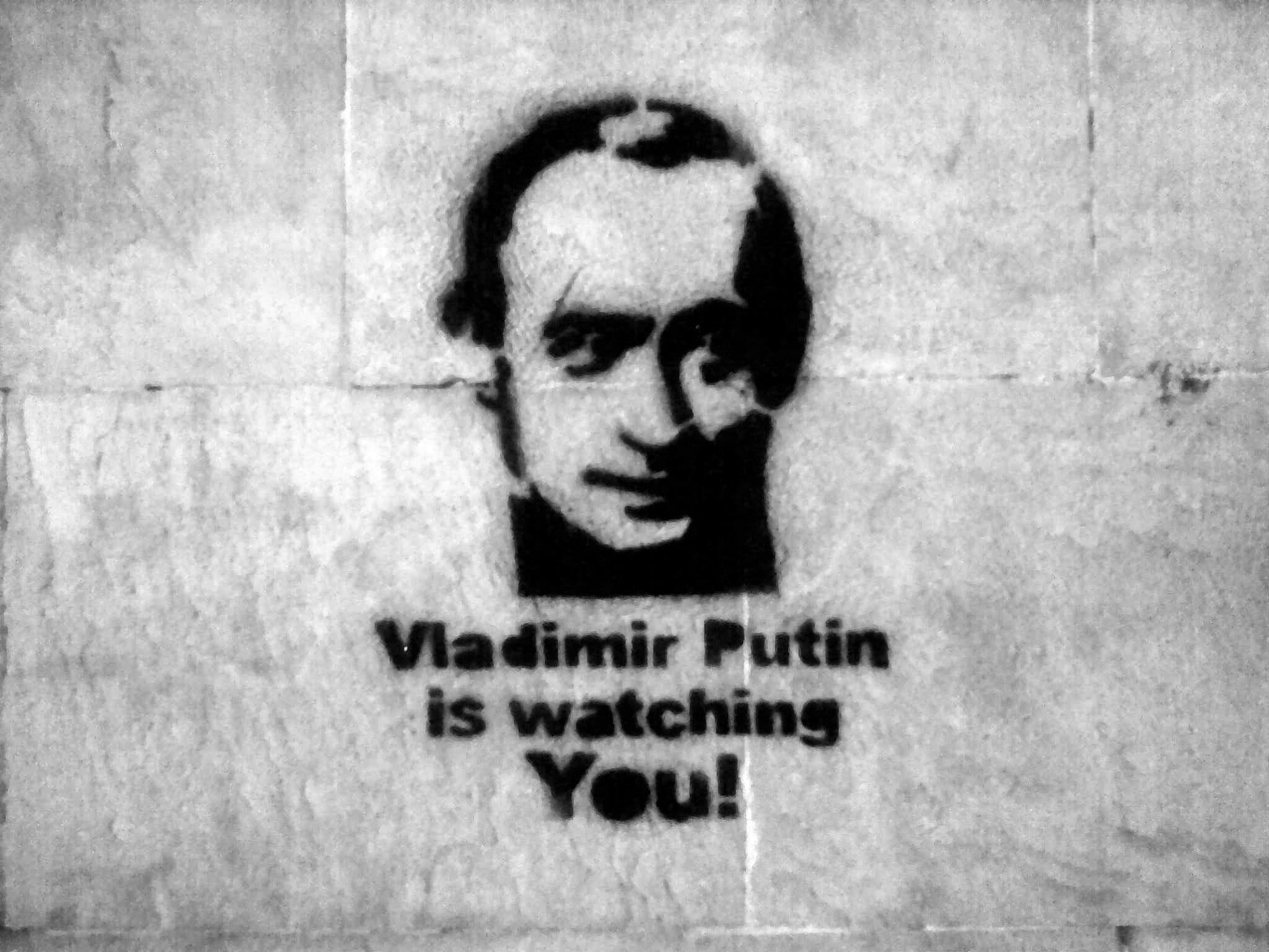 vladimir-putin-is-watching-you