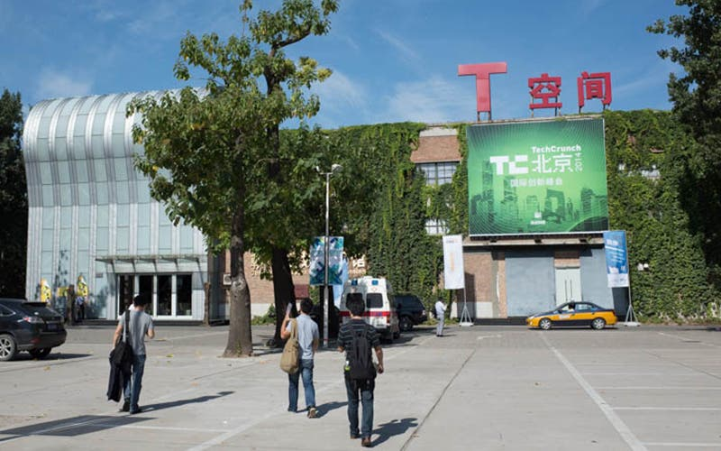 """The Red Hardware"": 10 Startups vom TechCrunch-Event in Beijing 2014"