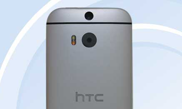 htc-one-m8et-teaser