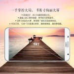 Huawei-Ascend-GX1---official-images