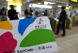 Easycard in U-Bahn-Station in Taipeh