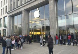 AppleStore_Hamburg