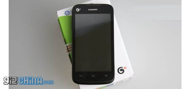 dual-core-huawei-t8830-android-phone-642x300
