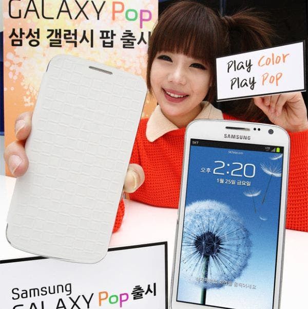 Samsung galaxy-pop-2