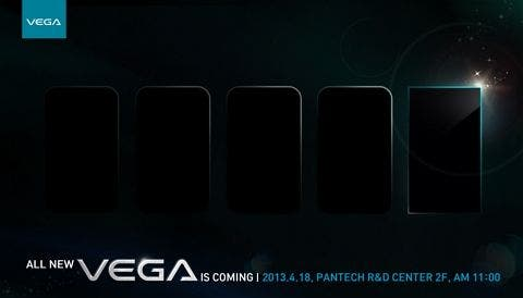 pantech vega im-a870 launch