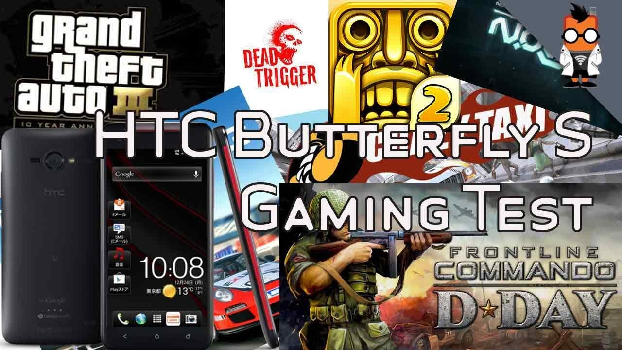 HTC Butterfly S Gaming Test