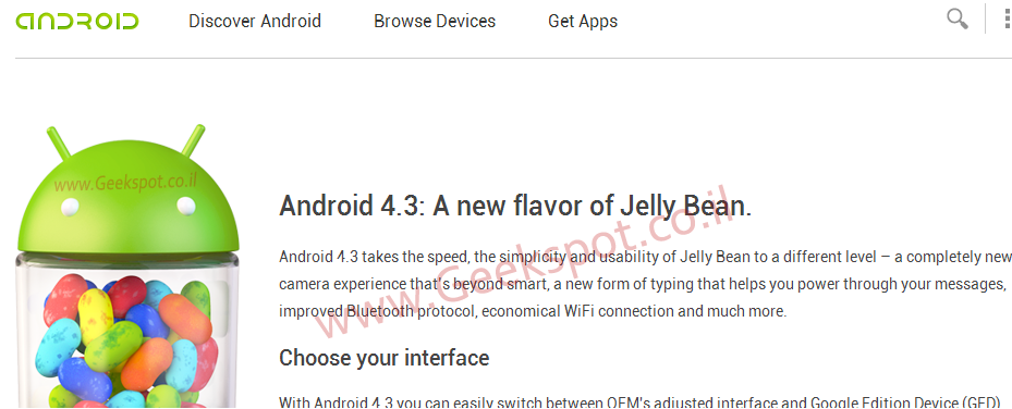android jelly bean switch
