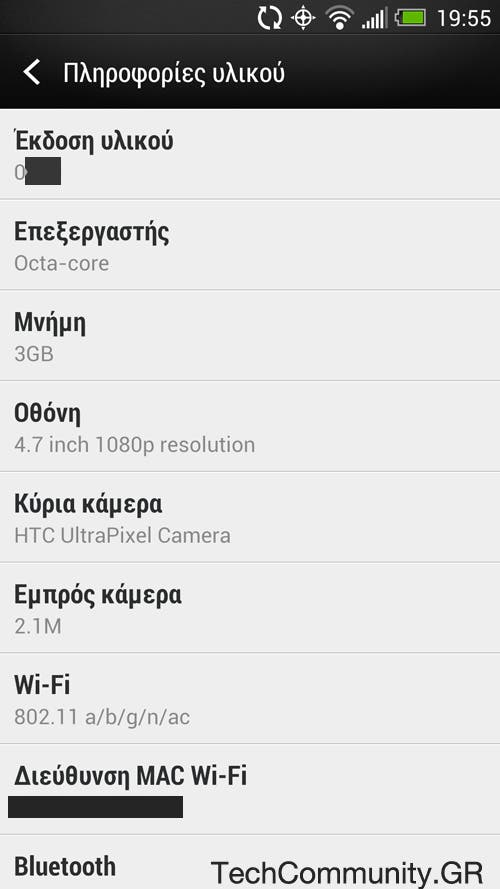 HTC One Octacore 3GB RAM