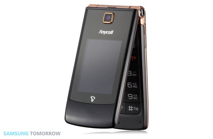 Samsung-Anycall-Wise-Classic_2