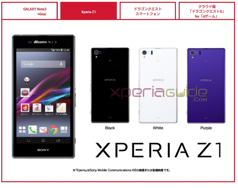 Xperia-Z1-SO-01F-Renders-2