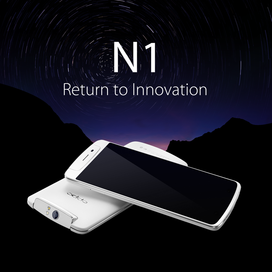 oppo n1 return to innovation