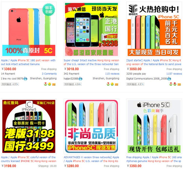 iPhone-5c-3000-Yuan-Taobao
