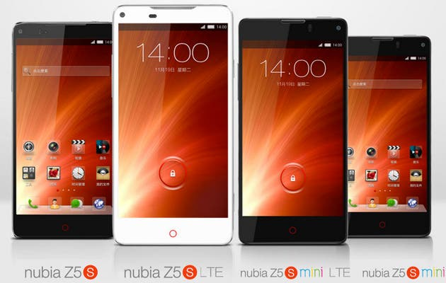 nubia-z5s-lte-mini-launch