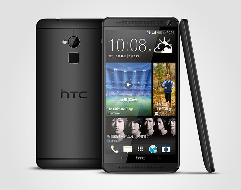 HTC-One-Max-Black