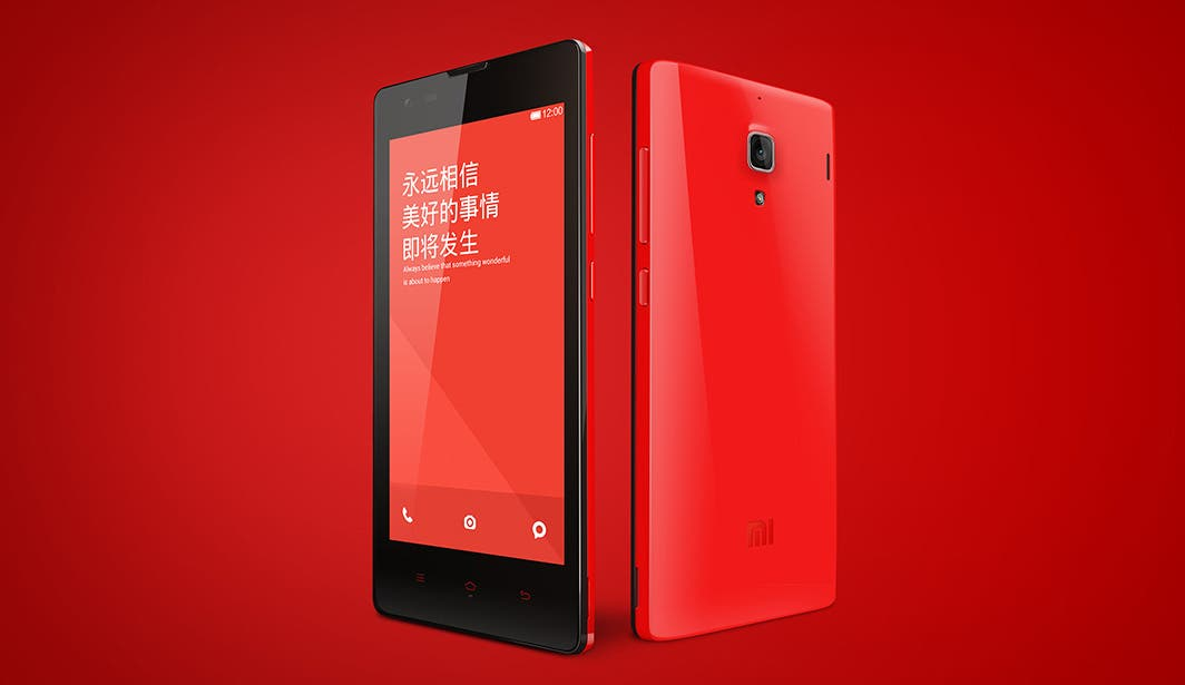 xiaomi hongmi 1s smartphone mit snapdragon 400 1 6 ghz. Black Bedroom Furniture Sets. Home Design Ideas