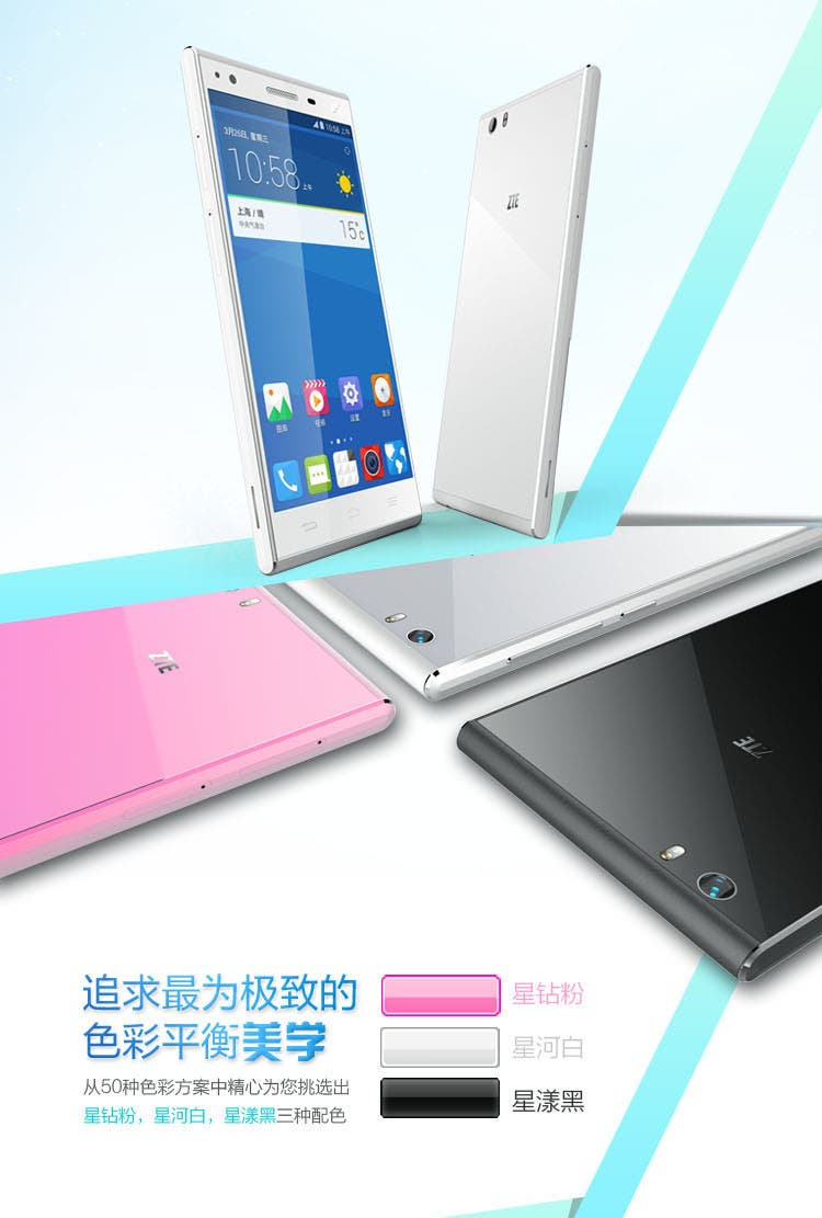 ZTE-Star-1-official-image
