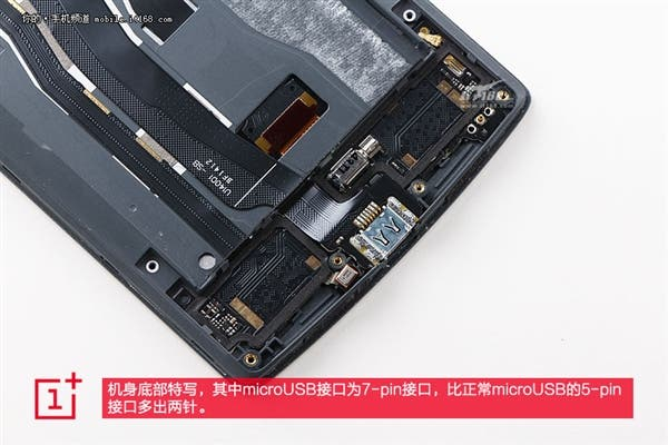 oneplus one teardown 11