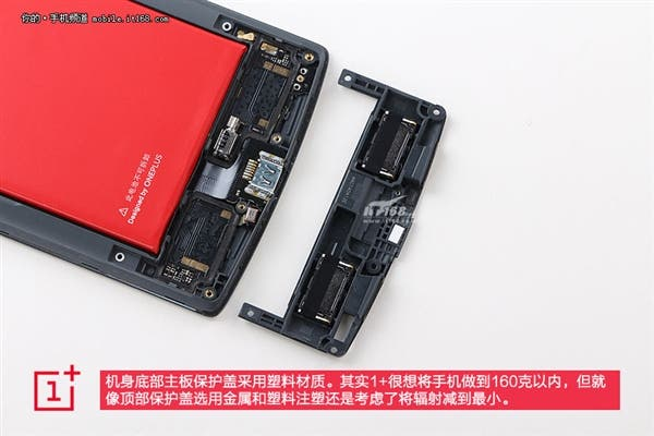 oneplus one teardown 14