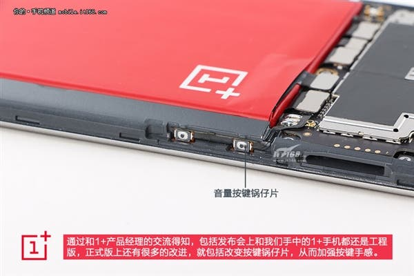 oneplus one teardown 15