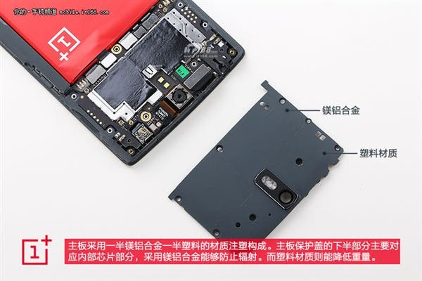 oneplus one teardown 16