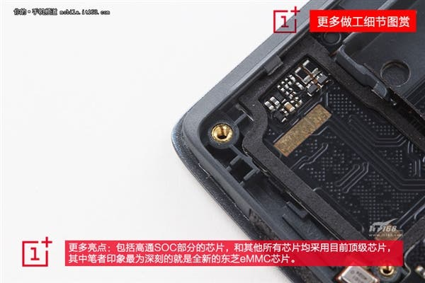 oneplus one teardown 2