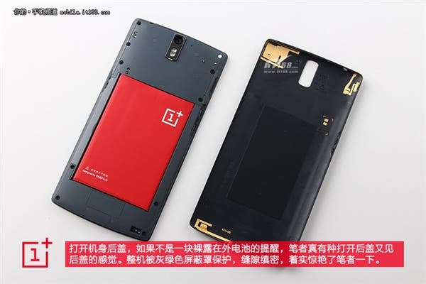 oneplus one teardown 20