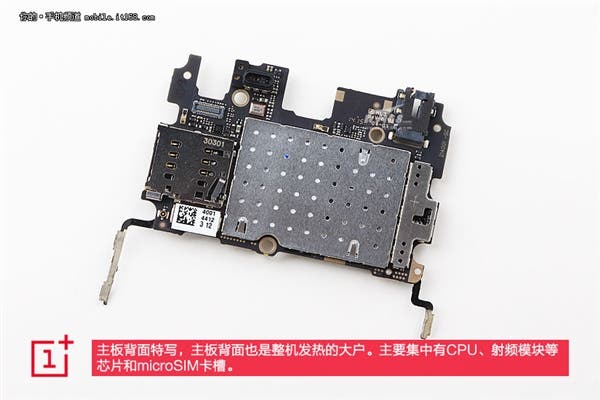 oneplus one teardown 23