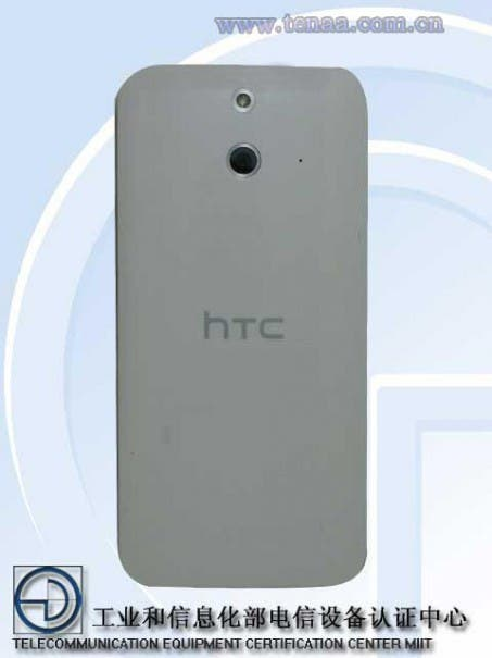 HTC One M8 Ace M8st 2