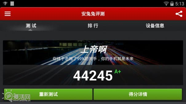 Nvidia Tegra K1 Shield Benchmarks 2