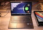 Lenovo LaVie Z ultraleichtes 2-in-1 im Hands on auf der CES