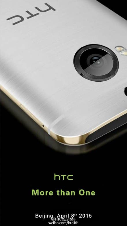 HTC One M9 Plus Event-Teaser