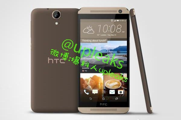 htc-one-e9-upleaks-600x400